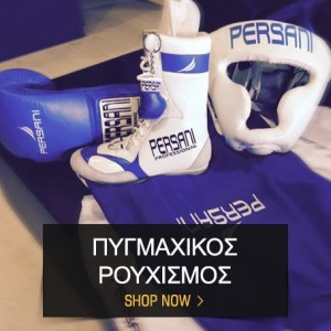 left-sidebar-blog-boxing-apparel