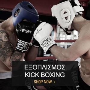 left-sidebar-blog-kickboxing