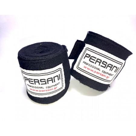 Μπαντάζ για πυγμαχία Persani από ελαστικό Nαυλον