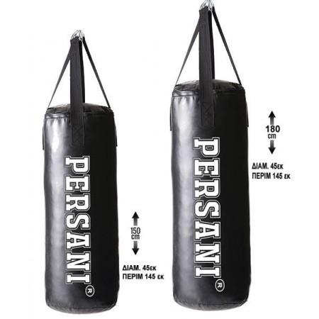 Σάκος άδειος για πυγμαχία &  Kick Boxing Persani PU 1200 VR