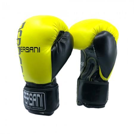 Γάντια Πυγμαχίας & Kick Boxing για Sparring Persani σε Κίτρινο χρώμα