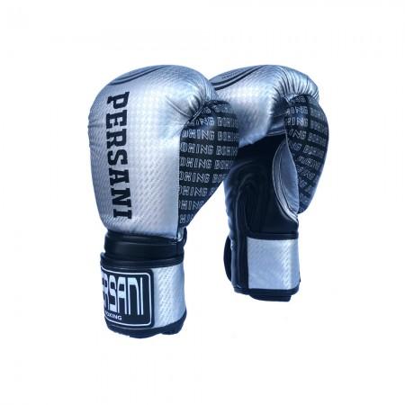 Γάντια Πυγμαχίας & Kick Boxing Carbon Persani σε Ασημι - μαυρο χρώμα